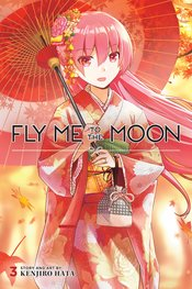 FLY ME TO THE MOON GN #3