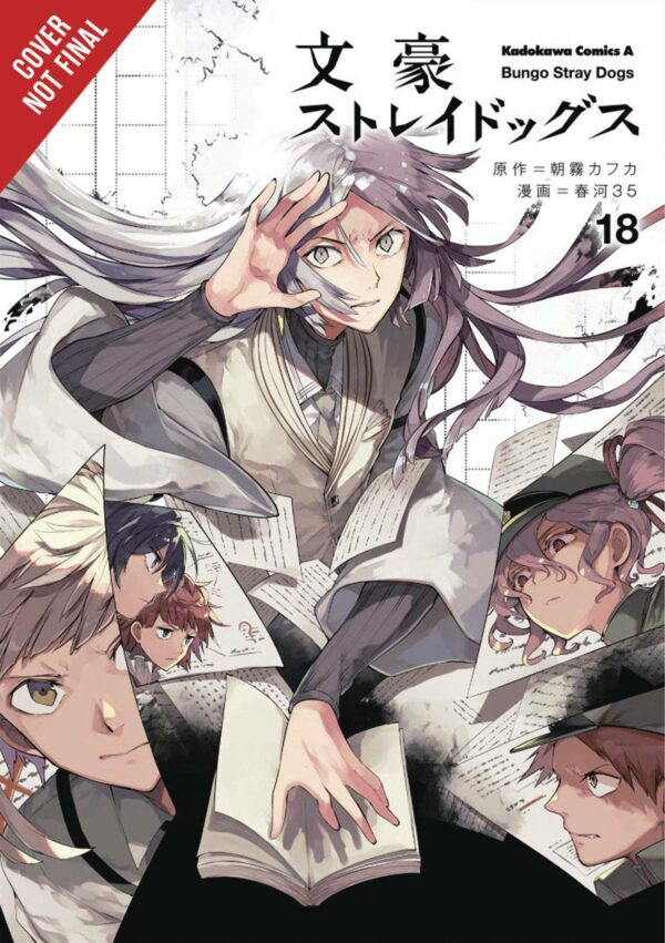 BUNGO STRAY DOGS GN #18