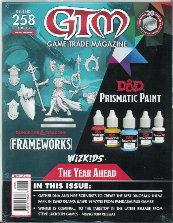 GAME TRADE MAGAZINE (GMT) #258: includes Bequest card